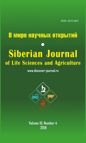 В мире научных открытий