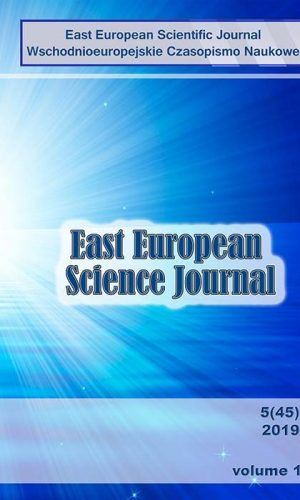 East european scientific journal