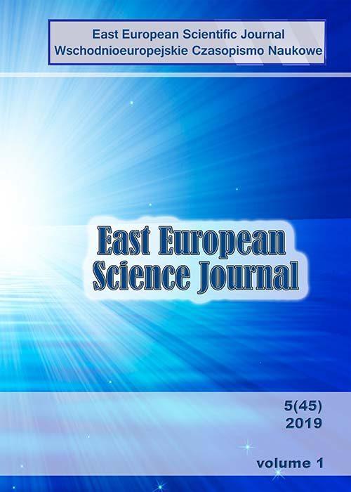 East european scientific journal