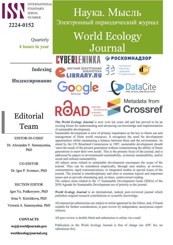 World Ecology Journal