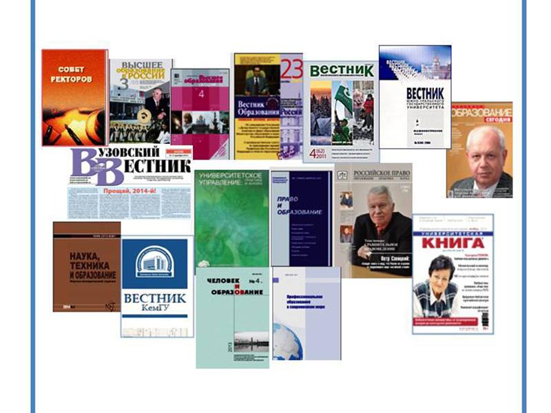 электронный журнал финансовый директор